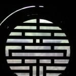 Hue - Das Tu Duc Grab - Schattenfenster
