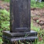 Hue - Das Minh Mang Grab - Grabstein