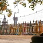 Wat Tham Fai
