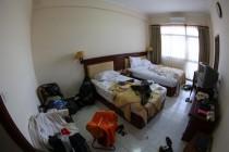 Zimmer Vung Tau
